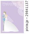 結婚式姿のウェルカムボード(紫) 29841137