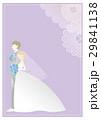 レースとウェディング姿の横顔(紫) 29841138