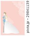 レースとウェディング姿の横顔(ピンク) 29841139