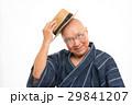 シニア 男性 おじいさんの写真 29841207