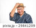 シニア 男性 おじいさんの写真 29841209
