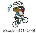 ロードバイクに乗って激坂を上るマントヒヒ 29841446