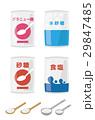 砂糖と塩のセット【食材・シリーズ】 29847485