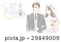 結婚のイメージ 29849009