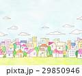 街 街並み 家並みのイラスト 29850946