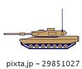 戦車 29851027
