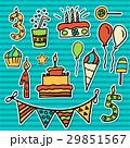 誕生日 ベクトル 昼のイラスト 29851567