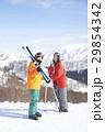 スキー カップル ポートレート 29854342