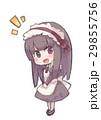 メイド 29855756