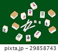 麻雀 29858743
