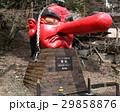 天狗のオブジェ 29858876