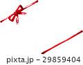 筆書き_リボン_斜め_赤 29859404
