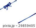 筆書き_リボン_斜め_青 29859405