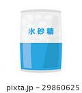 氷砂糖【食材・シリーズ】 29860625