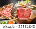 高級和牛でしゃぶしゃぶ  Japanese beef shabu-shabu set 29861843
