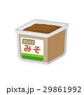 味噌【食材・シリーズ】 29861992