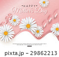 Happy Mothers day greeting card with typographic 29862213