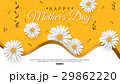 Happy Mothers day greeting card with typographic 29862220