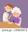 おばあさん おばあちゃん お婆さんのイラスト 29863673