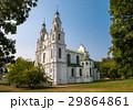 ベラルーシ 大聖堂 ポロツクの写真 29864861