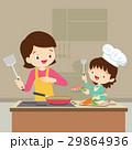 少年 シェフ 調理のイラスト 29864936