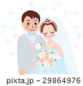 結婚 新郎新婦 キラキラ 29864976