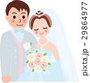 結婚 新郎新婦 29864977