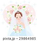 結婚 花嫁 ばらハート 29864985