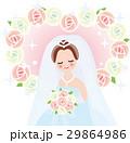結婚 新婦 ばらハート 29864986