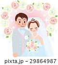結婚 新郎新婦 ばらハート 29864987