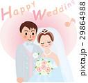 Happy Wedding  新郎新婦 ハート 29864988