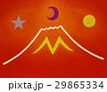 宇宙ひも赤富士 29865334
