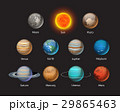 High quality solar system planet galaxy astronomy 29865463