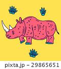 Cartoon mascot rhinoceros isolated 29865651