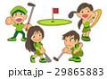 ゴルフ B 29865883