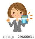 電卓 ビジネスウーマン 女性のイラスト 29866031