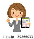 タブレット ビジネスウーマン 女性のイラスト 29866033