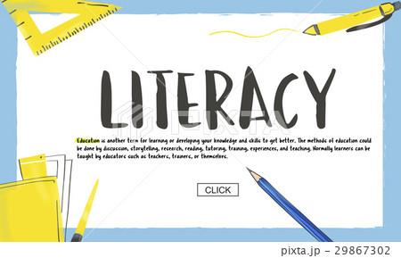School Knowledge Learning Academics Studyのイラスト素材 [29867302] - PIXTA