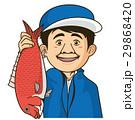 チラシやパンフやカタログでカットとして使える魚(鯛)を釣り上げた男性 29868420