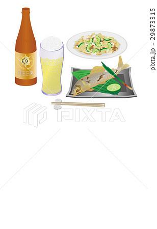 今日の晩酌ビールと鮎の塩焼きのイラスト素材 [29873315] - PIXTA