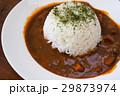 カレー カレーライス ご飯の写真 29873974