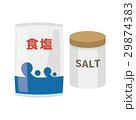 塩【食材・シリーズ】 29874383