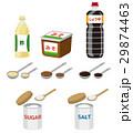 調味料のセット【食材・シリーズ】 29874463