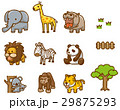 動物園の動物達のイメージイラスト9頭セット 29875293