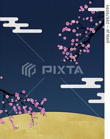 和を感じる背景素材(夜桜) 29876094