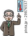 温度計とスーツの男性 29876537