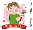 プレゼント 母の日 カーネーションのイラスト 29876548