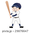 野球 少年野球 少年のイラスト 29876647