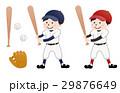 野球 子供 男の子のイラスト 29876649