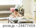 女の子 勉強 29877459